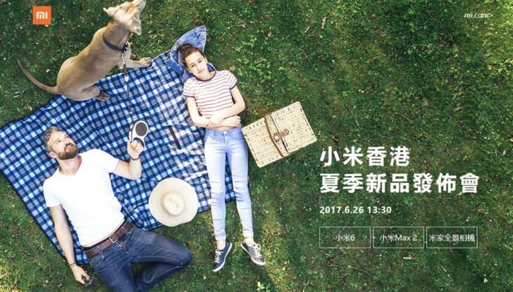 Xiaomi Mi 6 и Mi Max 2 через пару дней будут продаваться в Гонконге и на Тайване