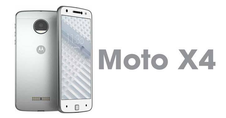 Moto X4 не будет представлен на мероприятии 30 июня