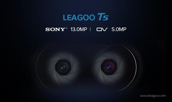 Leagoo T5 получит двойную основную камеру и хороший модуль для селфи