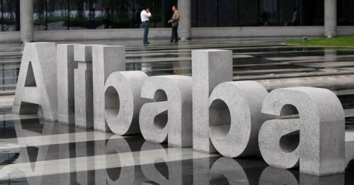 У Alibaba Group очень амбициозные планы
