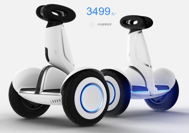 Xiaomi Ninebot Plus стоит более $500