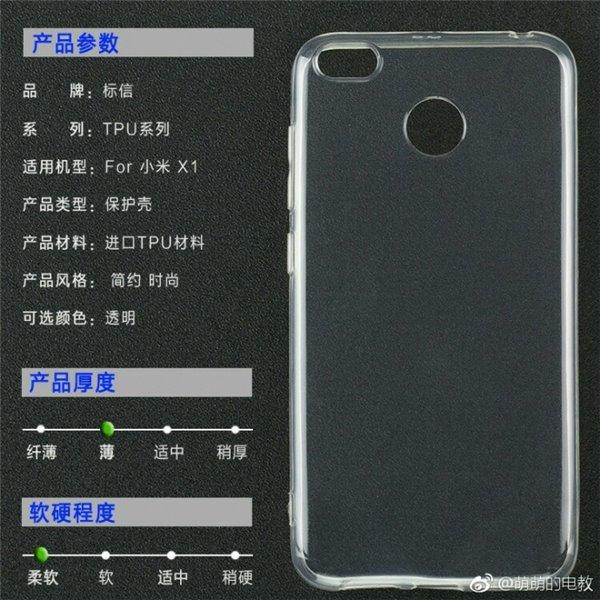 Xiaomi X1 - первый из новой линейки смартфонов компании