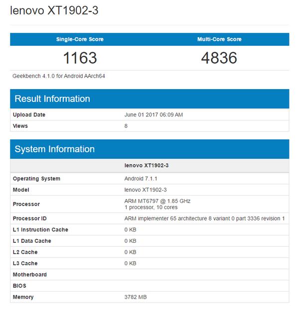 Смартфон Moto M2 получит процессор MediaTek Helio P20 и 6 Гб RAM