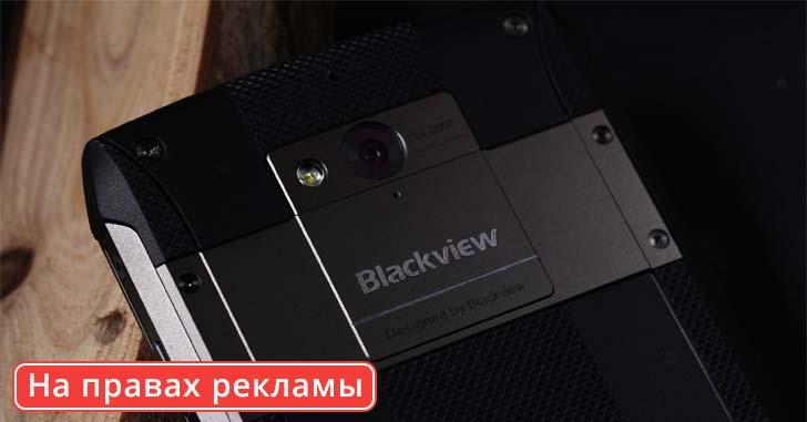 Защищенный смартфон Blackview B8000 Pro с серьезной скидкой