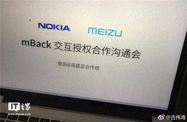 Nokia готовит смартфон на чипсете Xiaomi Surge S1?