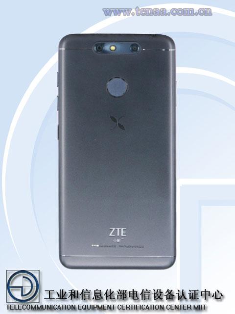 ZTE V0840 получит скромные характеристики