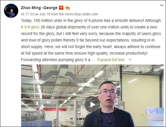 Huawei Honor 9 достаточно хорошо продается