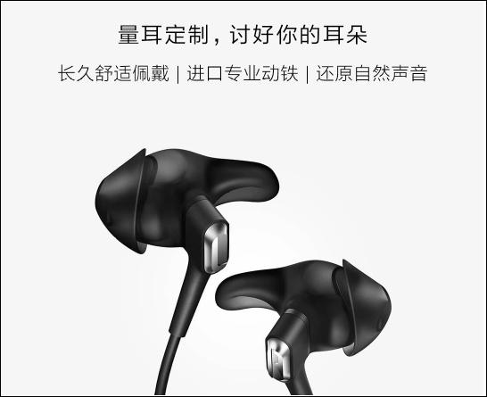 Представлены наушники Xiaomi HelloEar Arc