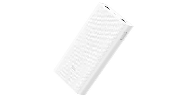 Цена дня: Xiaomi PowerBank 2 на 20000 mAh за 20$ и Xiaomi Mi band 2 за 14$