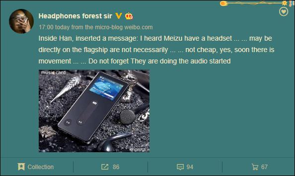 Meizu может выпустить крутые наушники