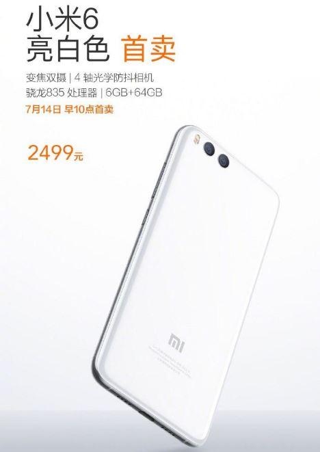 Завтра в продаже появится белый Xiaomi Mi 6