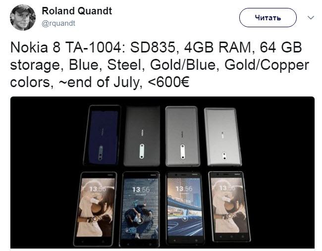 Стали известны основные характеристики и цена смартфона Nokia 8