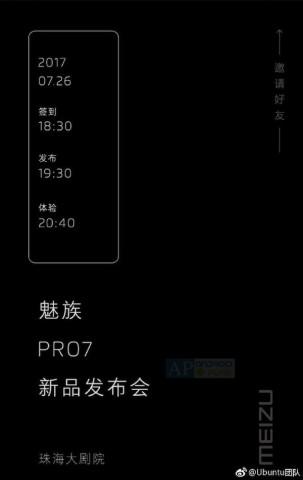 До выхода Meizu Pro 7 меньше двух недель