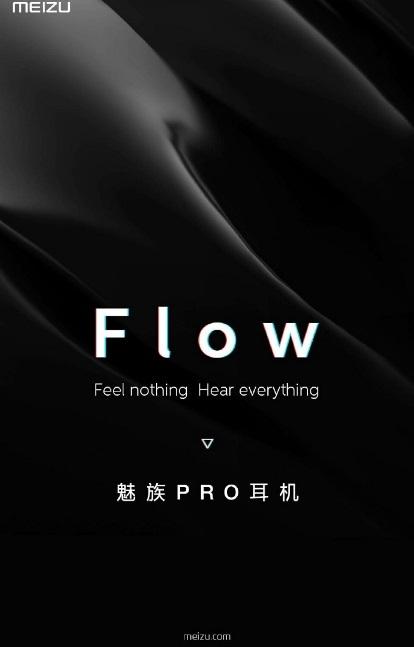 Новые наушники Meizu будут называться Flow