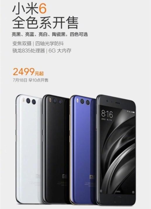 С 18 июля Mi 6 будет в продаже во всех обещанных цветах