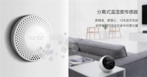 В продажу поступил Honor Air Quality Detector