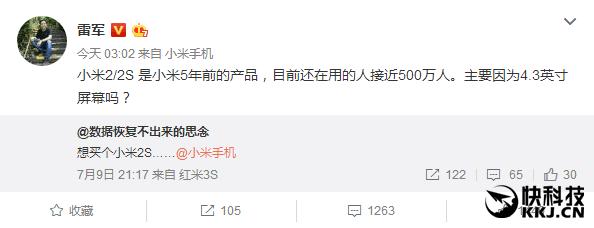 Xiaomi Mi 2 и 2S по-прежнему широко используются
