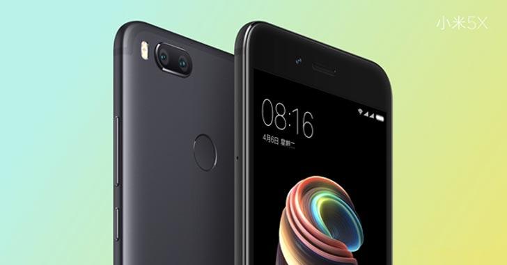 Пример фото, сделанного камерой не представленного Xiaomi Mi5X