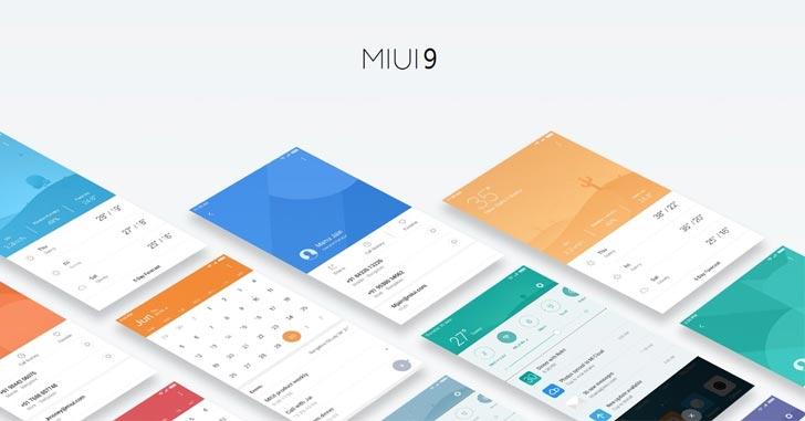 В прошивку MIUI 9 будет встроен блокировщик рекламы