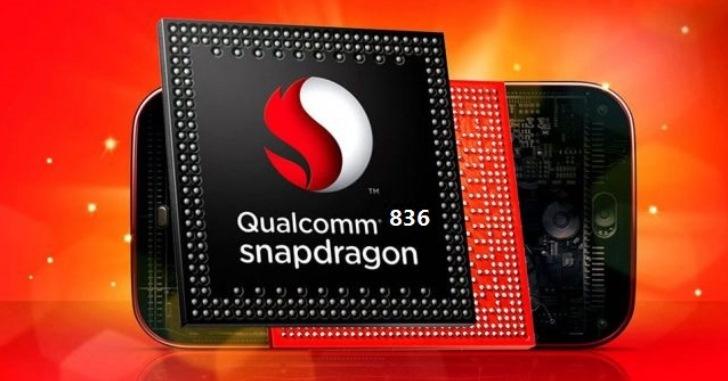 Snapdragon 836 получит увеличенную тактовую частоту ядер