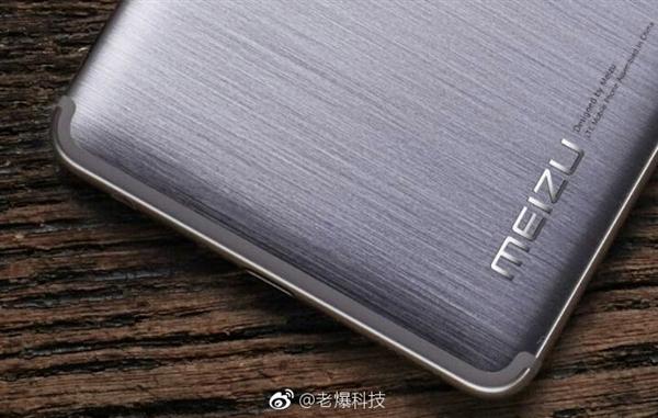 Дизайн Meizu Pro 7 разрабатывала известная фирма