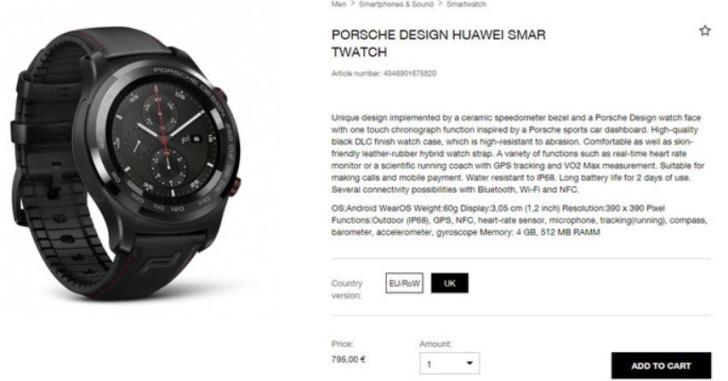 Huawei Watch 2 Porsche Design стоят дороже многих смартфонов