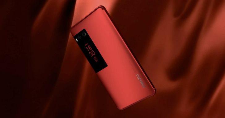 Meizu представила Pro 7 и Pro 7 Plus