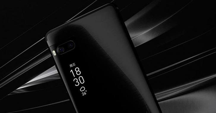 Meizu Pro 7 набрал в бенчмарке AnTuTu 141 982 баллов