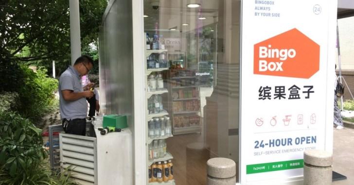 Магазины без продавцов как будущее китайской розничной торговли