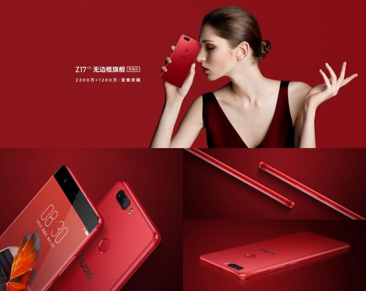 1 августа в продаже появится красный Nubia Z17