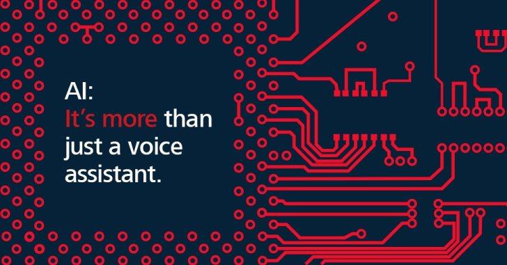 Huawei готовит что-то связанное с искусственным интеллектом