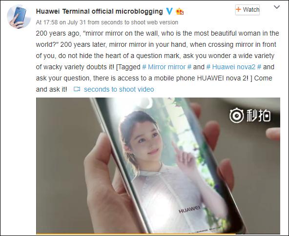 Huawei Nova 2 Plus будет выпущен в зеркальном корпусе