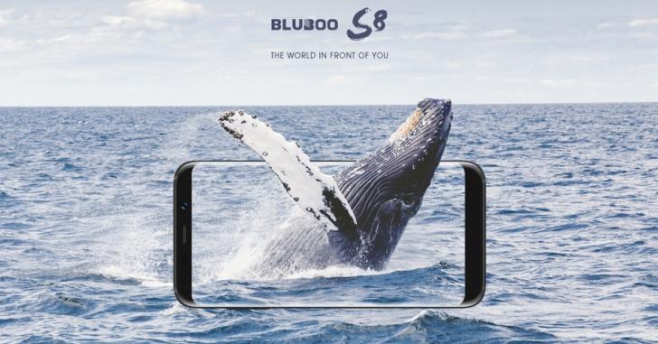 Идет предзаказ Bluboo S8, скидка до 50%