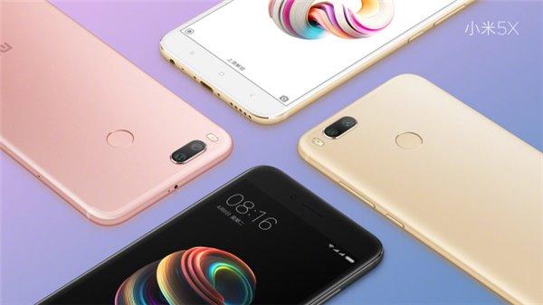 Xiaomi Mi 5X пользуется популярностью