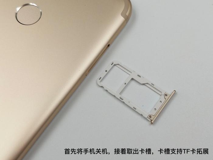 Так выглядит разобранный Xiaomi Mi 5X