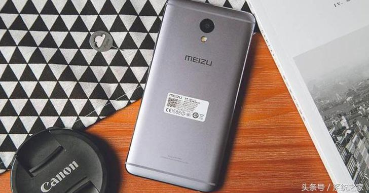 Meizu M6 Note выйдет 6 сентября в двух версиях