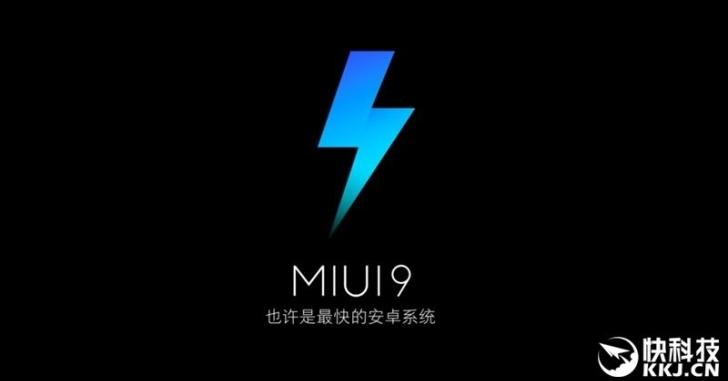 На участие в бета-тесте MIUI 9 поступило больше миллиона заявок