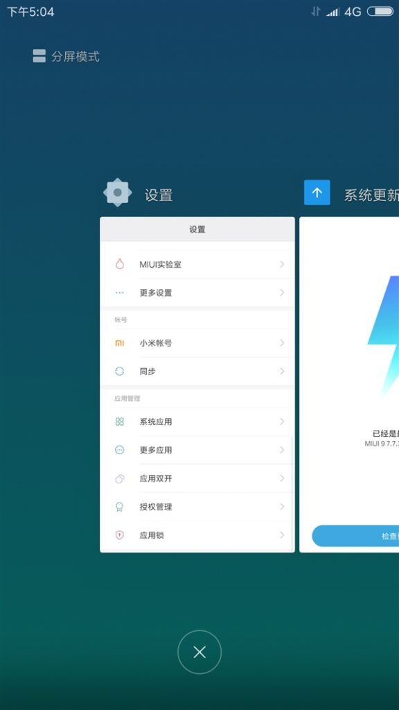 На смартфоне OnePlus 3T запустили прошивку MIUI 9