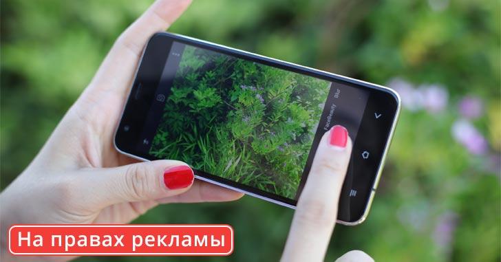 Blackview A7 - примеры снимков на двойную камеру и цена $39,99