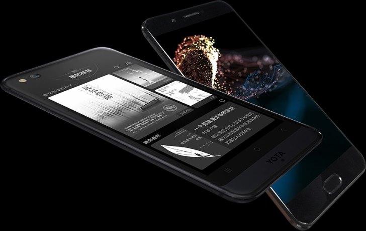 YotaPhone 3 показан на рендерах