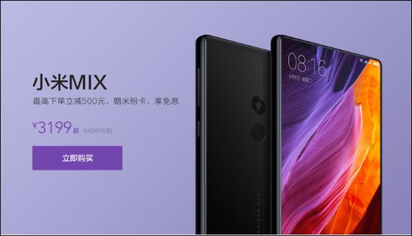 Xiaomi снизила стоимость смартфона Mi Mix