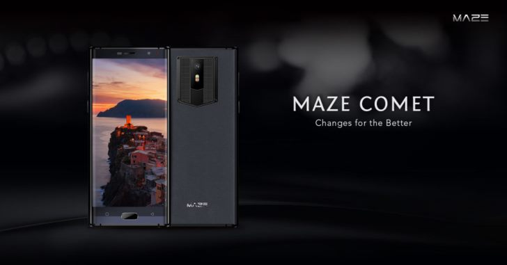 Появились подробности о Maze Comet