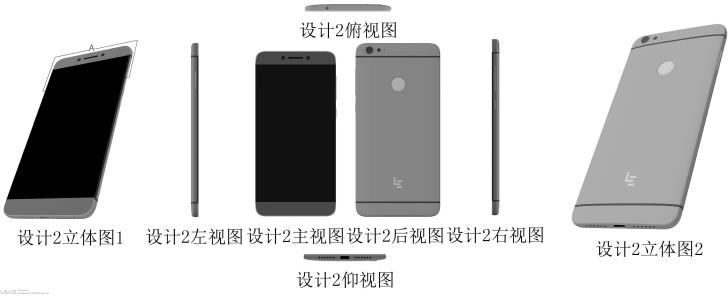 Безымянный смартфон LeEco предстал на изображениях