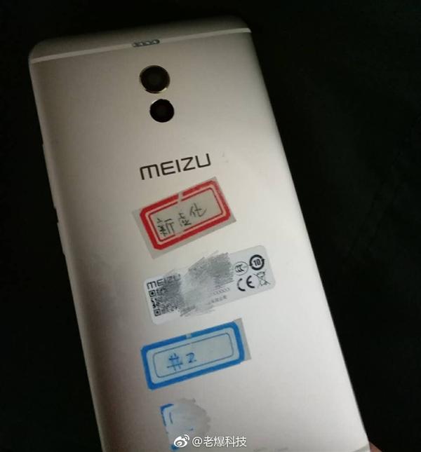 Meizu M6 Note: новые изображения и какой-то необычный процессор