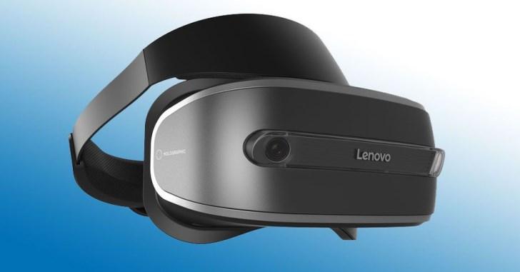 Lenovo раскрыла, что покажет в ходе IFA в Берлине