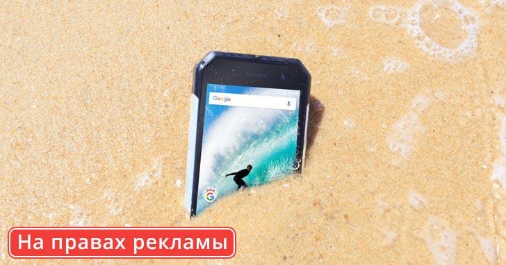Возможности смартфона Nomu S30 mini проверили в 3D играх