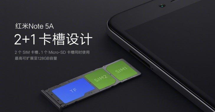 Xiaomi Redmi Note 5A получит отдельный слот для карт памяти microSD