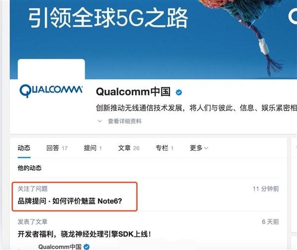 Смартфон Meizu M6 Note - три модификации и цены