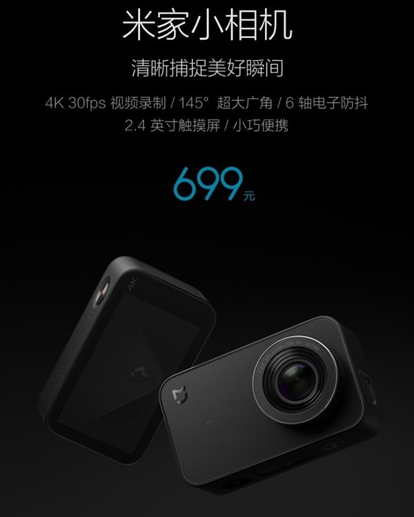 Xiaomi выпустила компактную камеру 4K