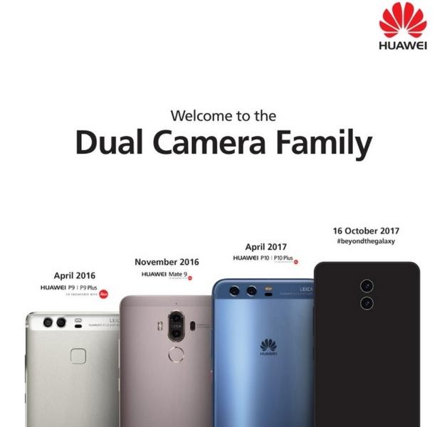 Huawei продолжает рекламировать Mate 10